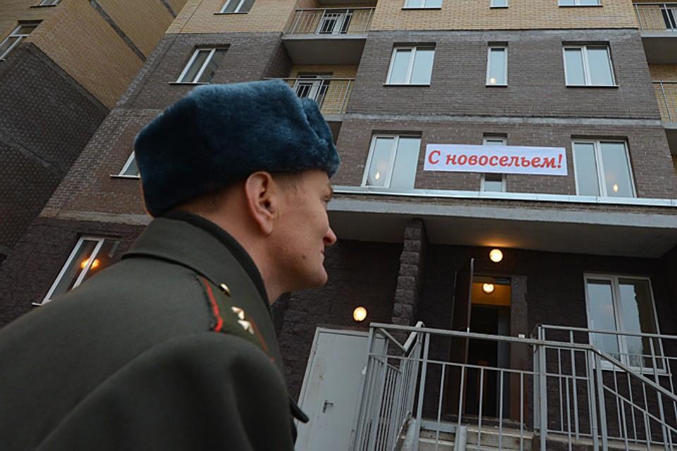 Несколько сотен семей военных получили ключи от квартир в Москве