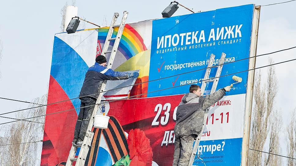 АИЖК обещает увеличить доступность жилья в России