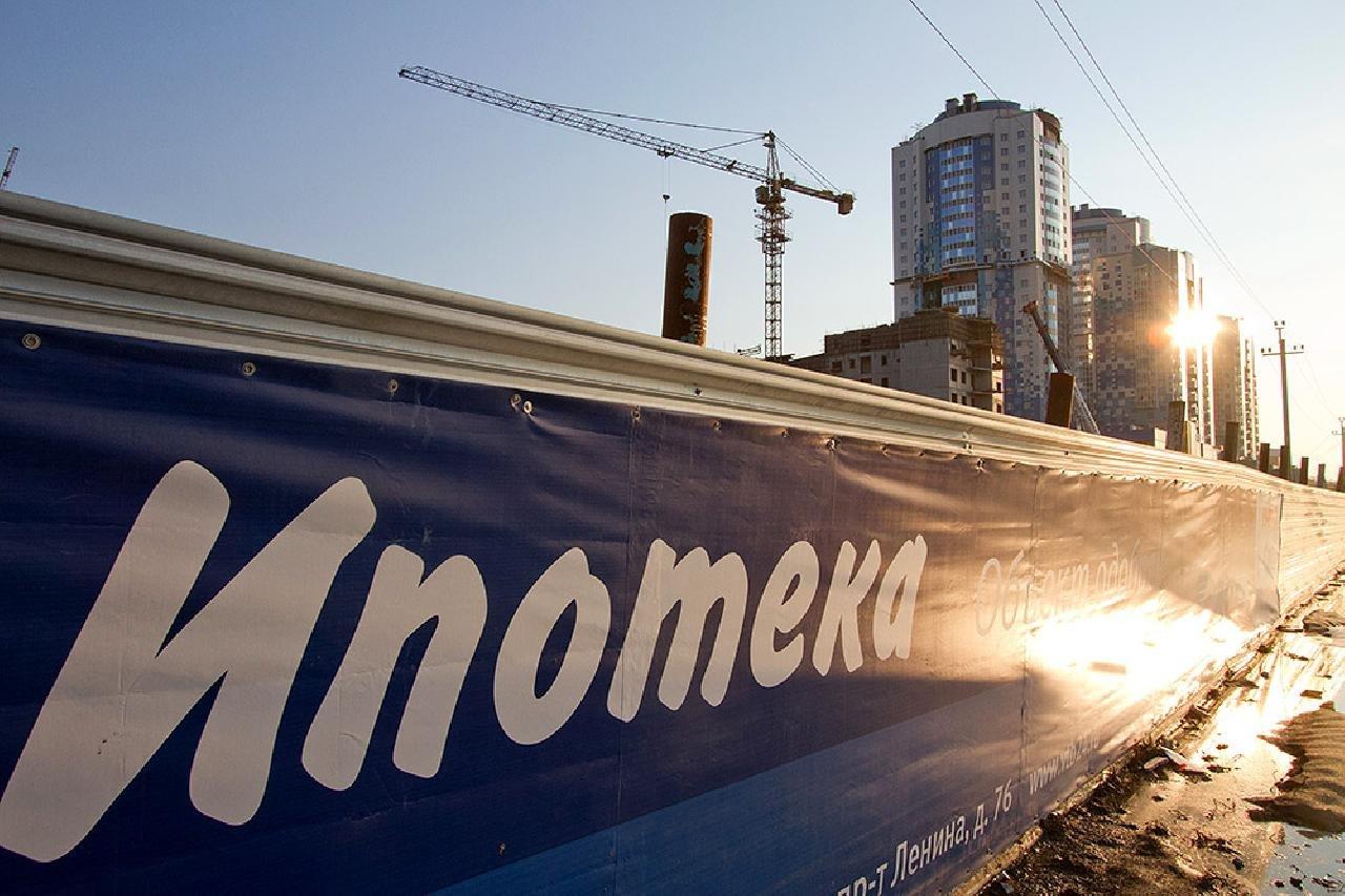 Субсидирование ипотеки в России продлили на год