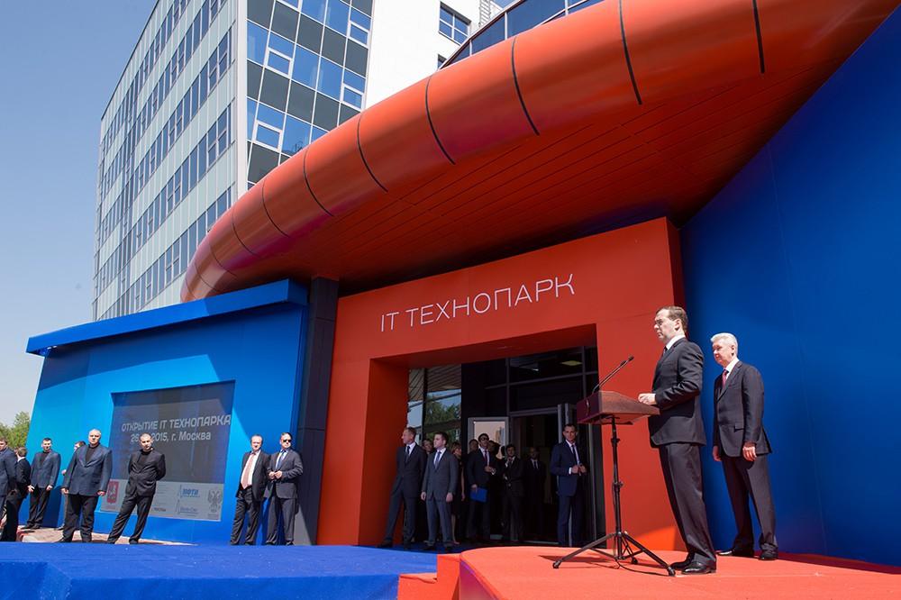 В России построят 15 новых технопарков