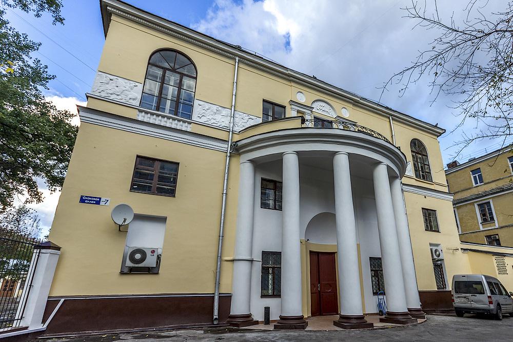 Дом Скакового общества признан памятником архитектуры