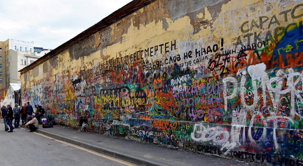 Жители Арбата предлагают отреставрировать «Стену Цоя»