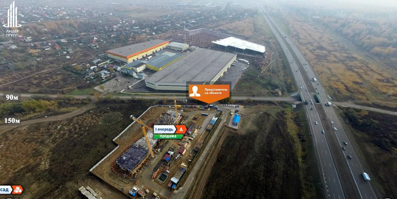 Новая транспортная развязка открылась в районе трассы М4 «Дон»