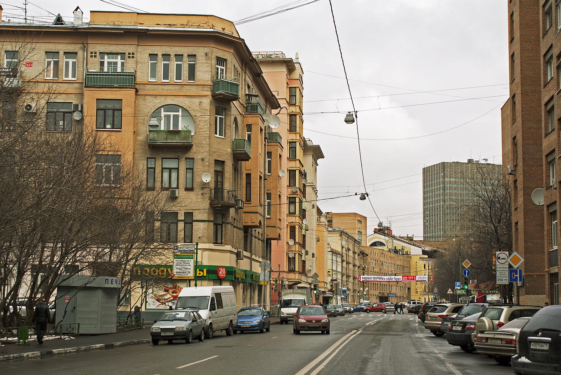 Административное здание в центре Москвы приспособят под жилье