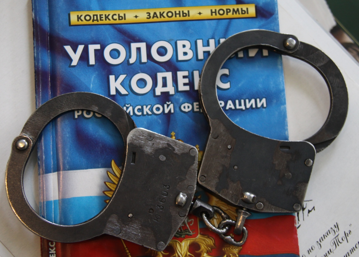 Завершено следствие по делу о махинациях экс-полицейских с квартирами в Москве