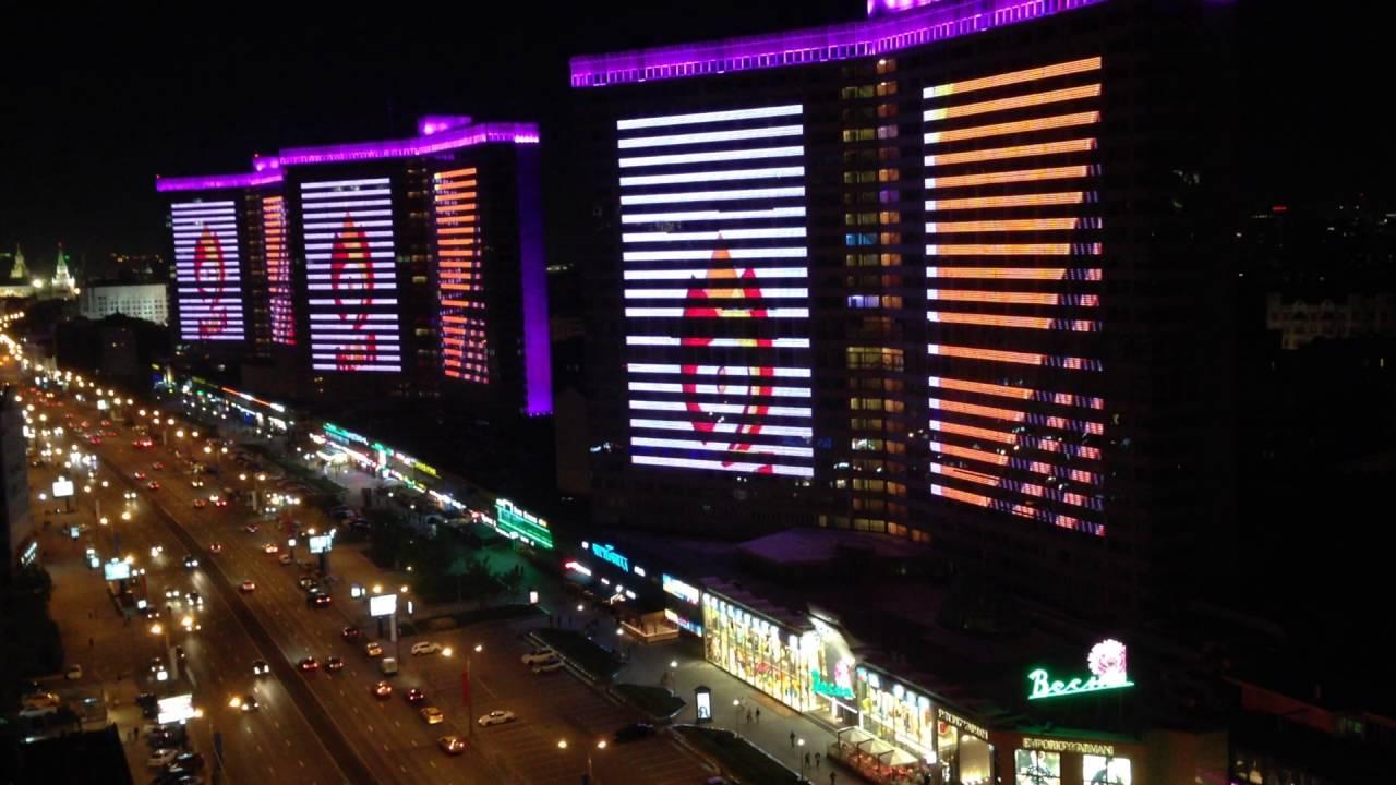 В честь Дня России в центре Москвы подсветят 70 зданий