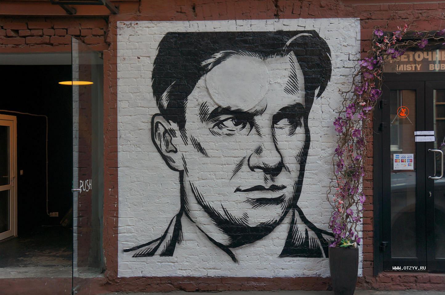 Подмосковные школьники разрисуют заборы граффити по мотивам Маяковского