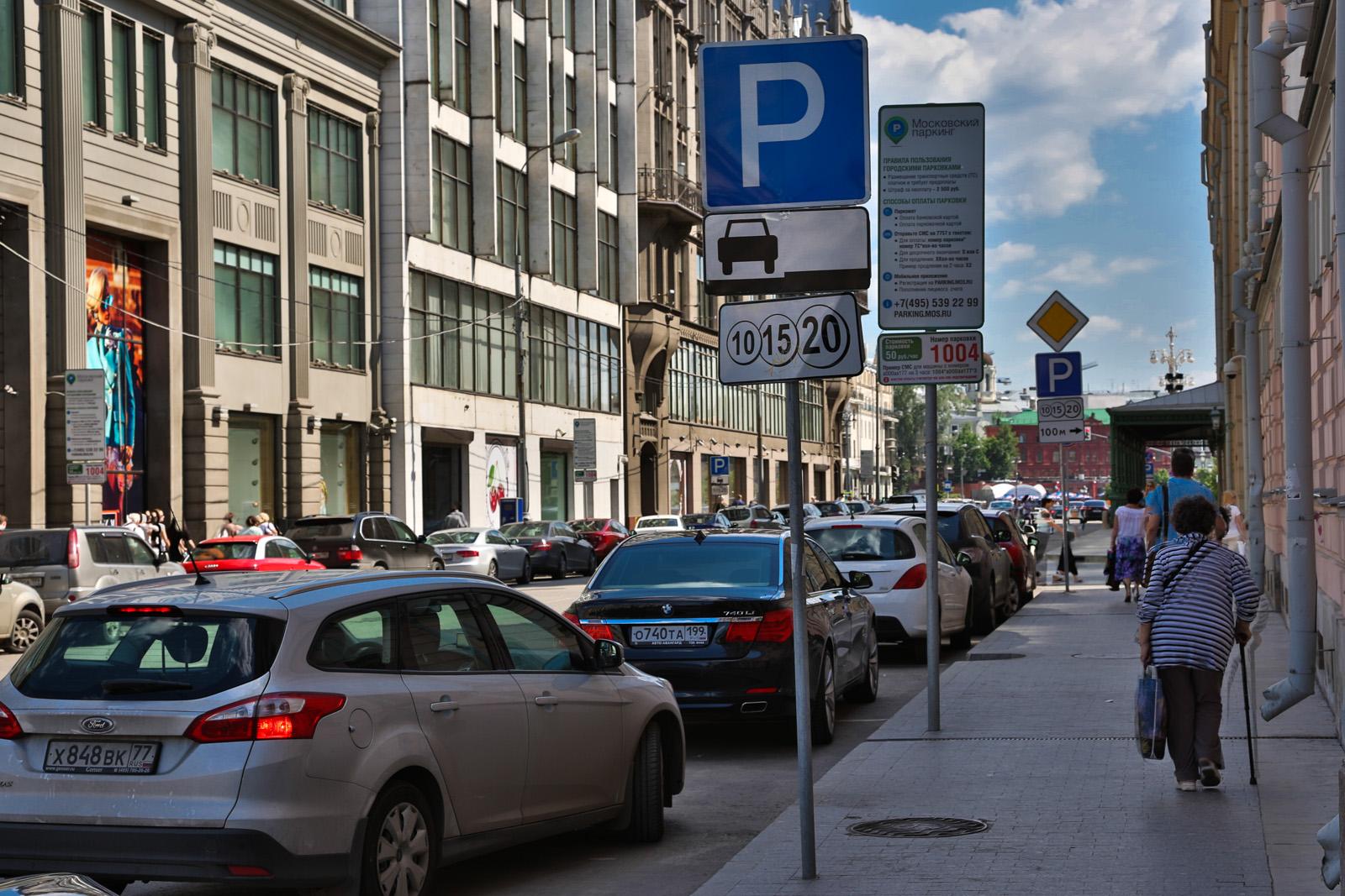 В честь Дня России парковку в столице сделают бесплатной