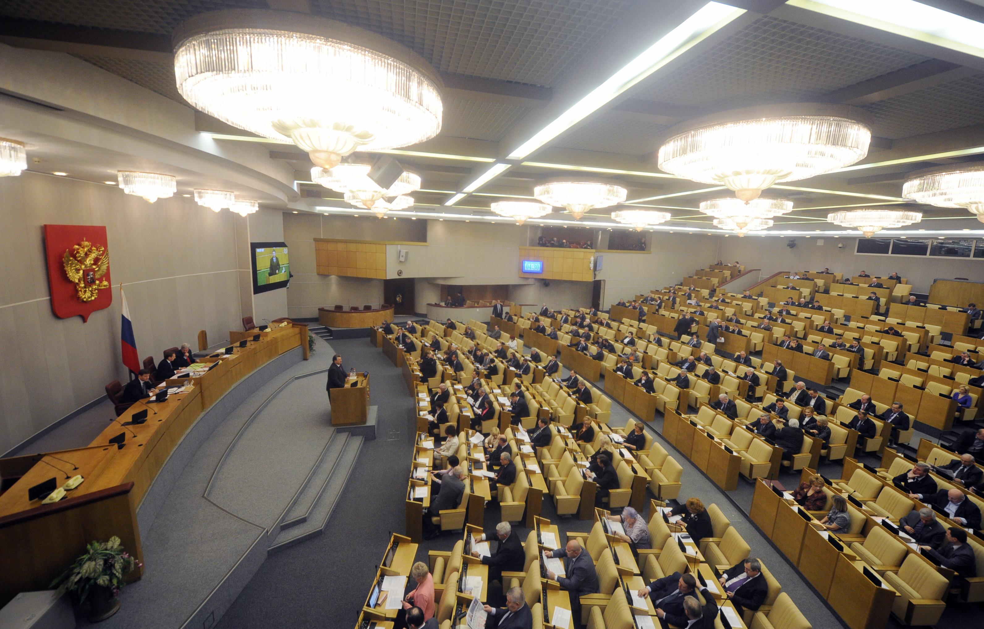В России принят закон об оснащении служебных квартир депутатов
