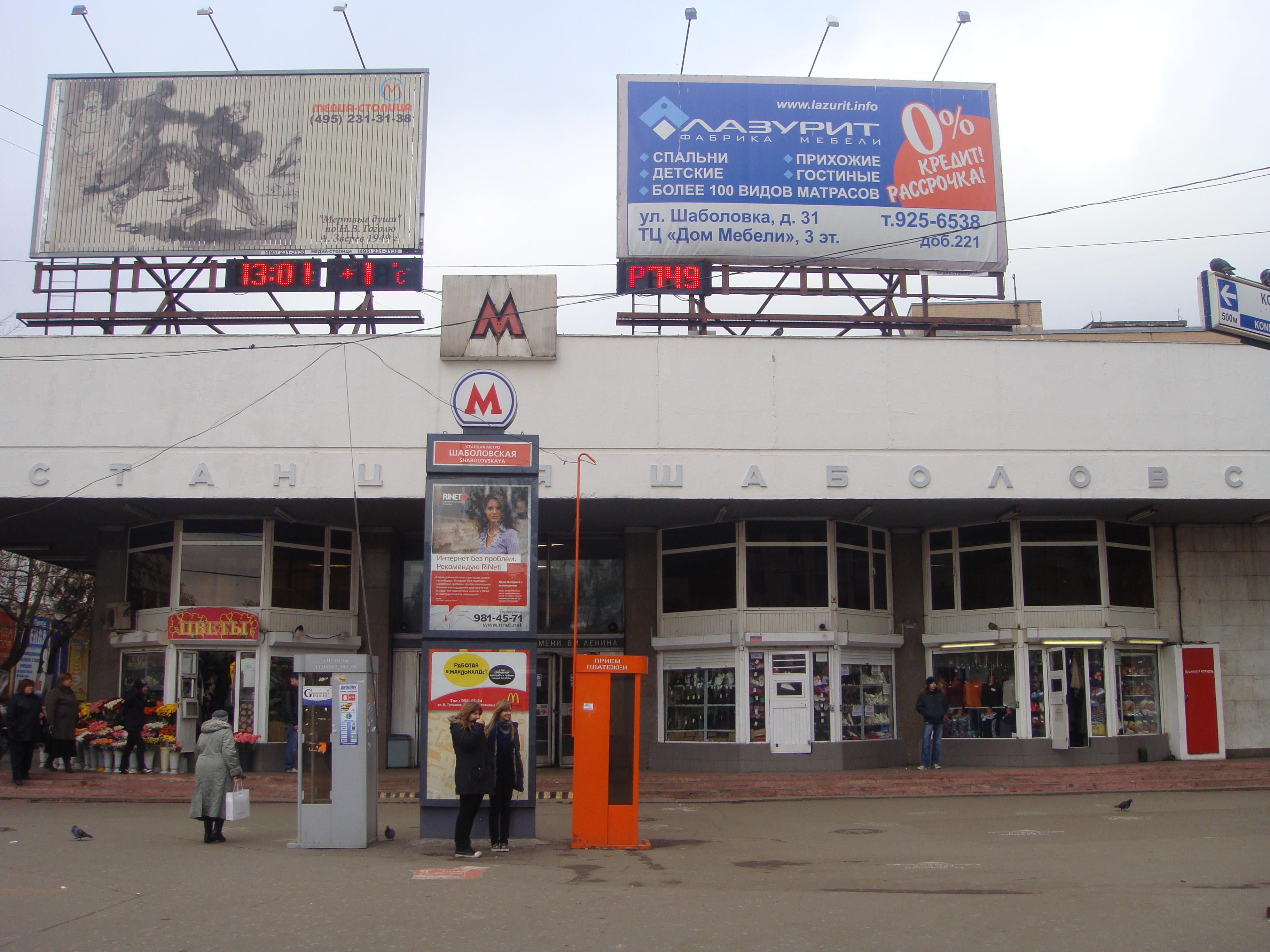Осенью завершится ремонт фасадов вестибюлей на 12 станциях столичного метро