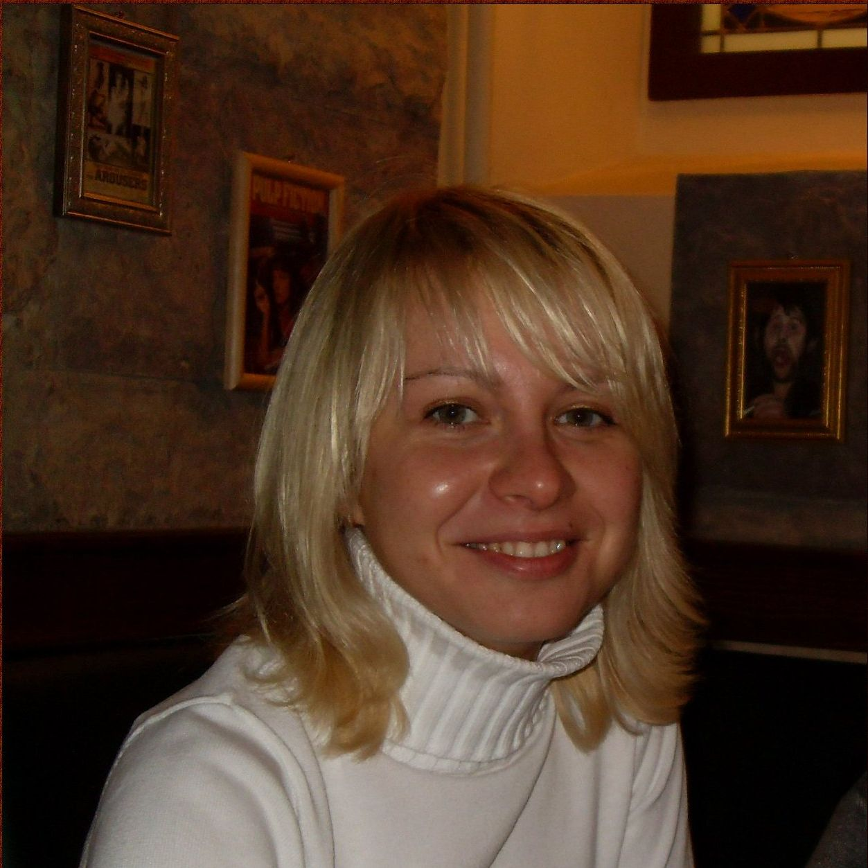 Екатерина Сигаева — Фото